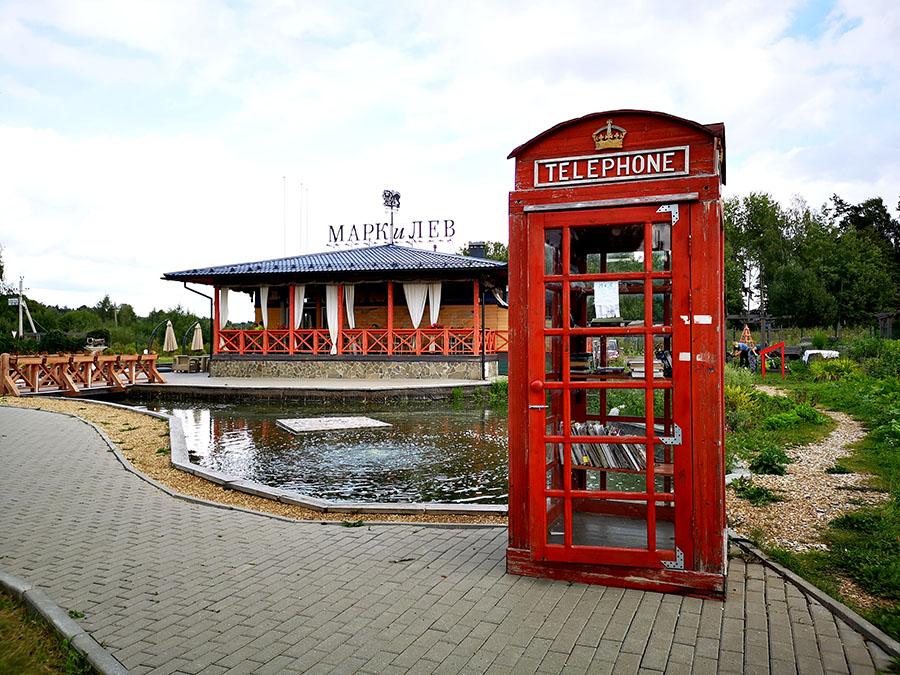 Ресторан «Марк и Лев». Мое кулинарное открытие в Тульской области!