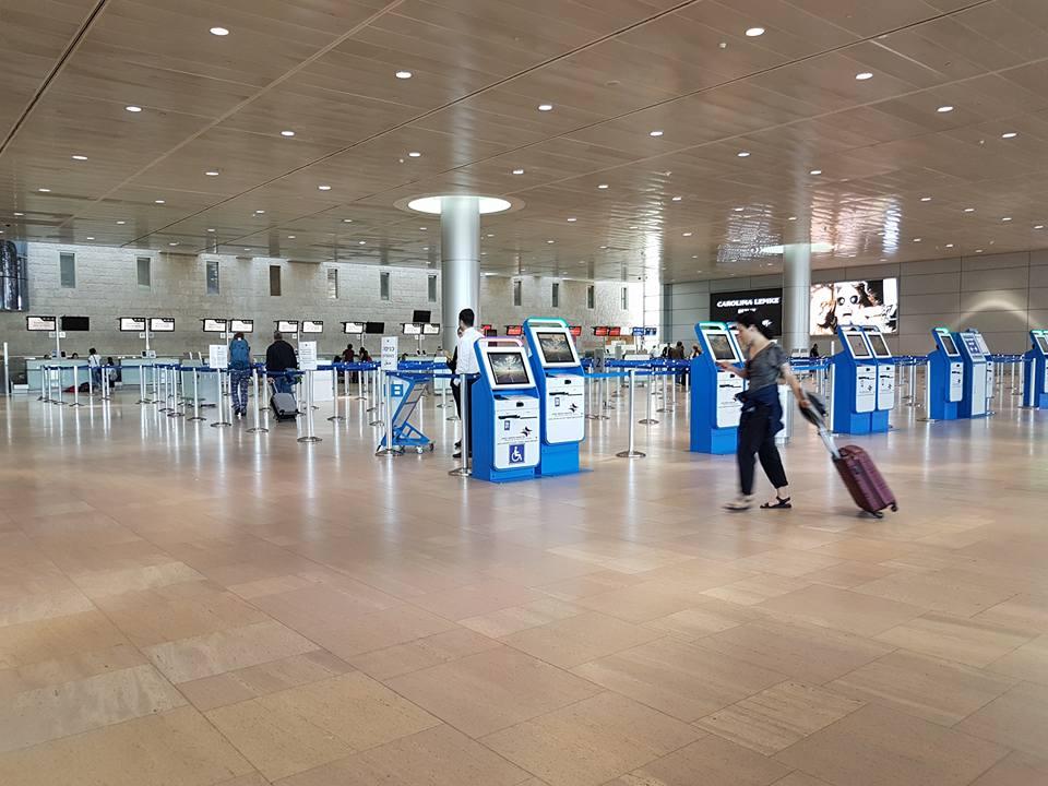 Как проверяют улетающих в аэропорту Израиля
