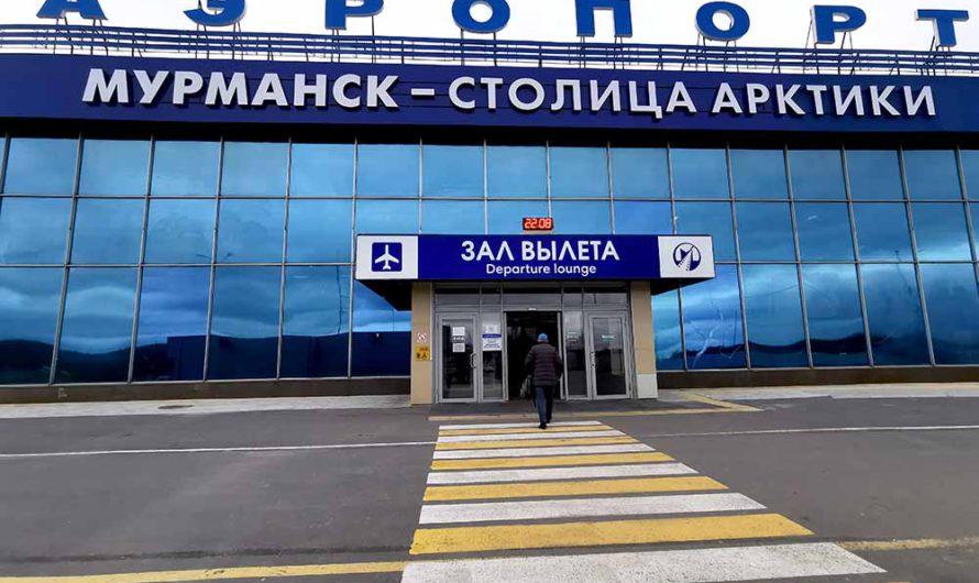 Аэропорт в Мурманске: цены, удобства, впечатления